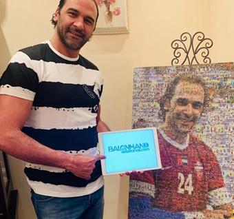 Entrevista a HUSSEIN ALI ZAKI